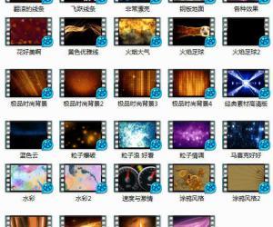 《160个1080P高清动态粒子视频背景素材》