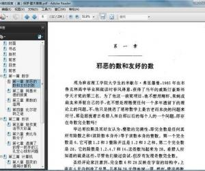 《阿基米德的报复》扫描版[PDF]