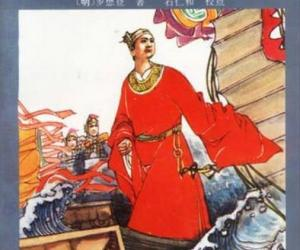 《三宝太监下西洋记》扫描版[PDF]
