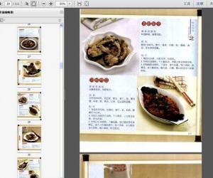 《海鲜美食108》扫描版[PDF]