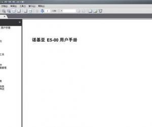 《诺基亚E5使用手册》