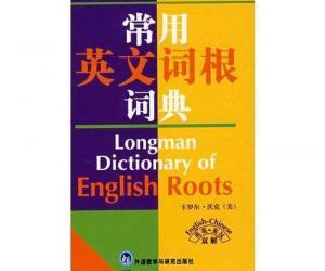 《朗文常用英文词根词典》扫描版[PDF]