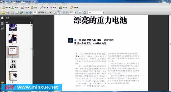 《疯狂科学(彩色典藏版)(入选2011年全国优秀科普作品推介书目)》扫描版[PDF]