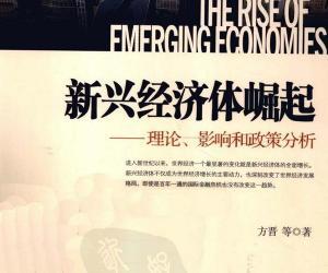 《新兴经济体崛起-理论.影响和政策分析》扫描版[PDF]