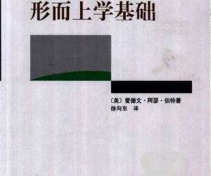 《近代物理科学的形而上学基础》扫描版[PDF]
