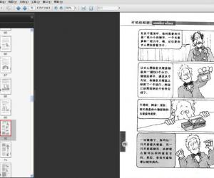 《魔术全揭秘》扫描版[PDF]