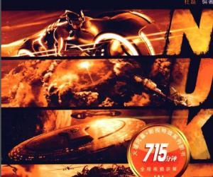 《Nuke高级数字艺术合成火星风暴》全彩版[PDF]