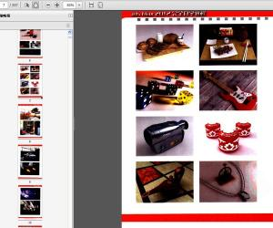 《3DS MAX 2012完全自学教程》全彩版[PDF]