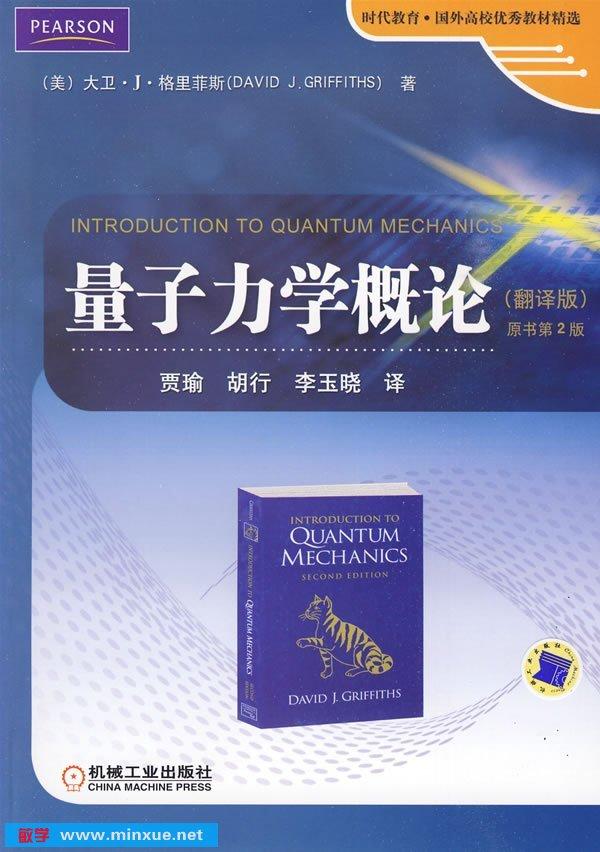 david copperfield 中文 版