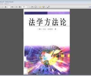 《法学方法论》(法学方法论)扫描版[PDF]