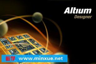 《电路设计Altium Designer 10最新版》[光盘镜像]