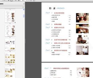 《温馨家居小布艺》全彩版[PDF]