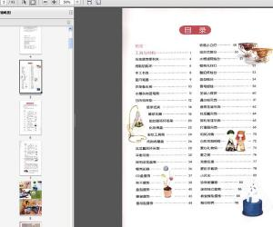 《创意生活小物DIY》全彩版[PDF]