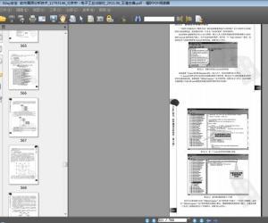 《0day安全 软件漏洞分析技术》第2版[PDF]