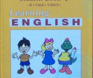 《小学亿万先生河北版一年级起始1-4册mp3》河北教育音像出版社