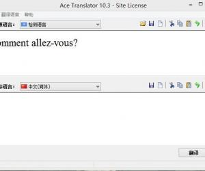 《ACE Translater 》(ACE Translater )10.3.0[压缩包]