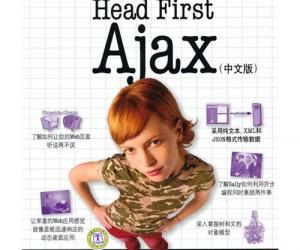 《Head First Ajax 》扫描版[PDF]