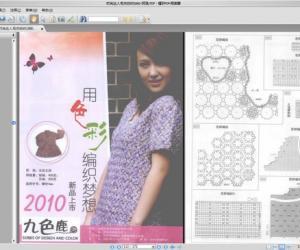 《时尚达人毛衣纺织2880》扫描版[PDF]