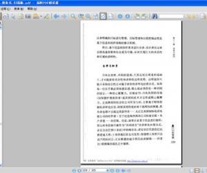 《德鲁克文集(第1卷个人的管理)》扫描版[PDF]