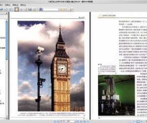 《人类历史上的伟大时刻·彩图版》扫描版[PDF]