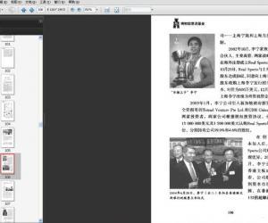 《博物馆里说基金》扫描版[PDF]