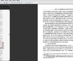 《近代家族性联号企业》扫描版[PDF]