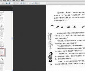 《假圣诞老人》扫描版[PDF]