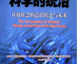 《科学的统治:开放社会的意识形态与未来》扫描版[PDF]