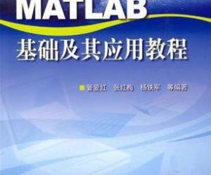 《初学者宝典——Matlab基础及其应用教程》文字版[PDF]