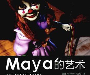 《Maya的亿万先生》全彩版[PDF]