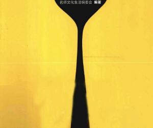 《我爱家常菜》全彩版[PDF]