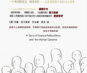 《生命的线索:一个伟大的政治、科学冒险人类基因组》