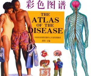 《人体疾病自查彩色图谱》扫描版[PDF]
