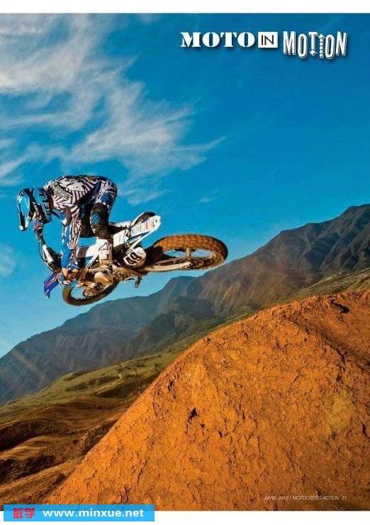 《越野行动》(Motocross Action)影印版[PDF]