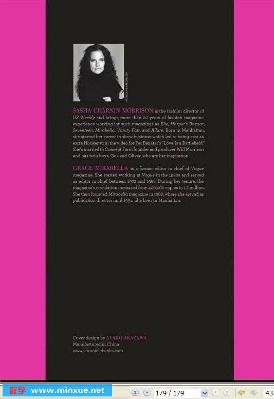 《造型师的秘密》(Secrets of Stylists)影印版[PDF]