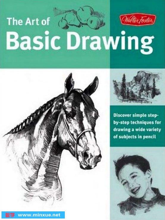 本书作为铅笔画的基础