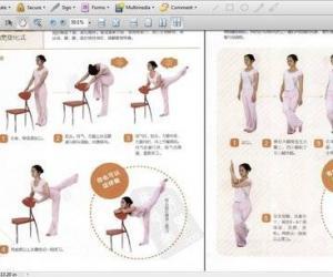 《瑜伽大全》全彩版[PDF]
