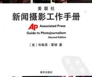 《美联社新闻摄影工作手册》扫描版[PDF]