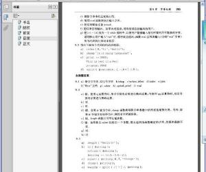 《Perl编程金典》扫描版[PDF]