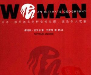 《女人:女人生理解密》扫描版[PDF]