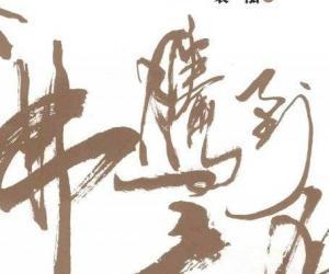 《从沸腾到癫狂:泡沫背后的中国房地产真相》扫描版[PDF]