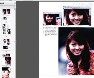 《创意市集 PHOTOSHOP数码摄影照片精修与设计》全彩版[PDF]