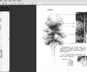 《景观手绘表现基础技法》扫描版[PDF]