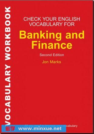 金融与银行单词 Second Edition