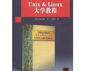 《UNIX&LINUX大学教程》扫描版[PDF]