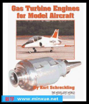 《FD367图纸喷气发动机大小》电子书[PDF]涡轮打印a+24/1图纸