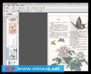 蝴蝶篇,介绍了工笔画线描中的人物画法.有技法、有步骤示范,