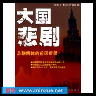 经济 学 人 中文 版 pdf