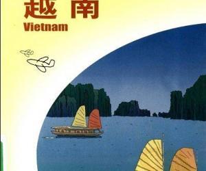 《走遍全球:越南》全彩电子书[PDF]