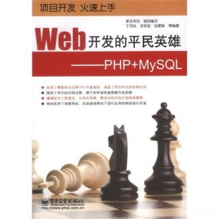 EFFORTLESS MYSQL PHP AND WITH E-COMMERCE